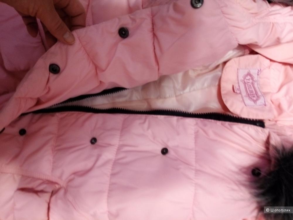 Куртка Yaziliren, размер 42-44