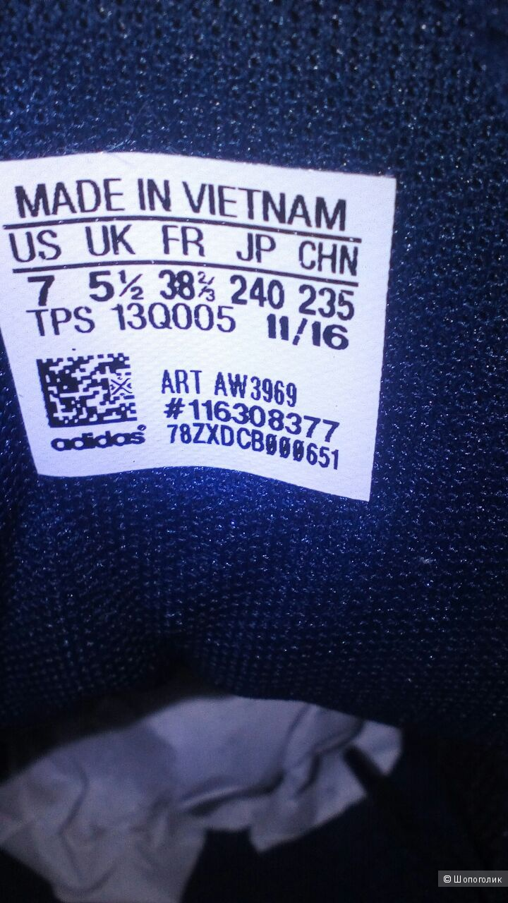 Сникеры SUPER WEDGE W, Adidas, 7 US