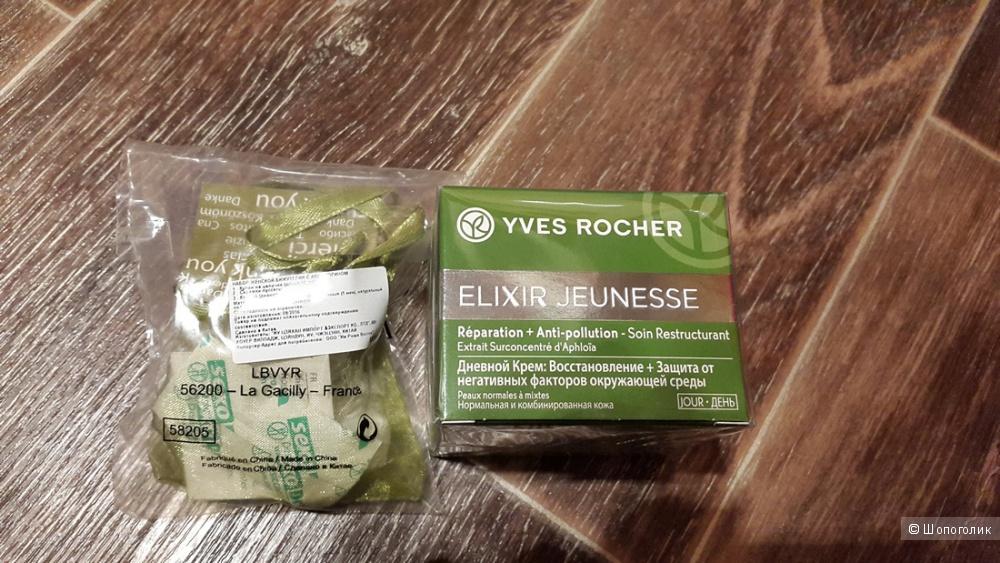 Дневной Крем Elixir Jeunesse 50 мл. Ив Роше.