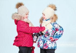 """Зимний комплект для девочки """"Шалуны"""", рост 128 см"""