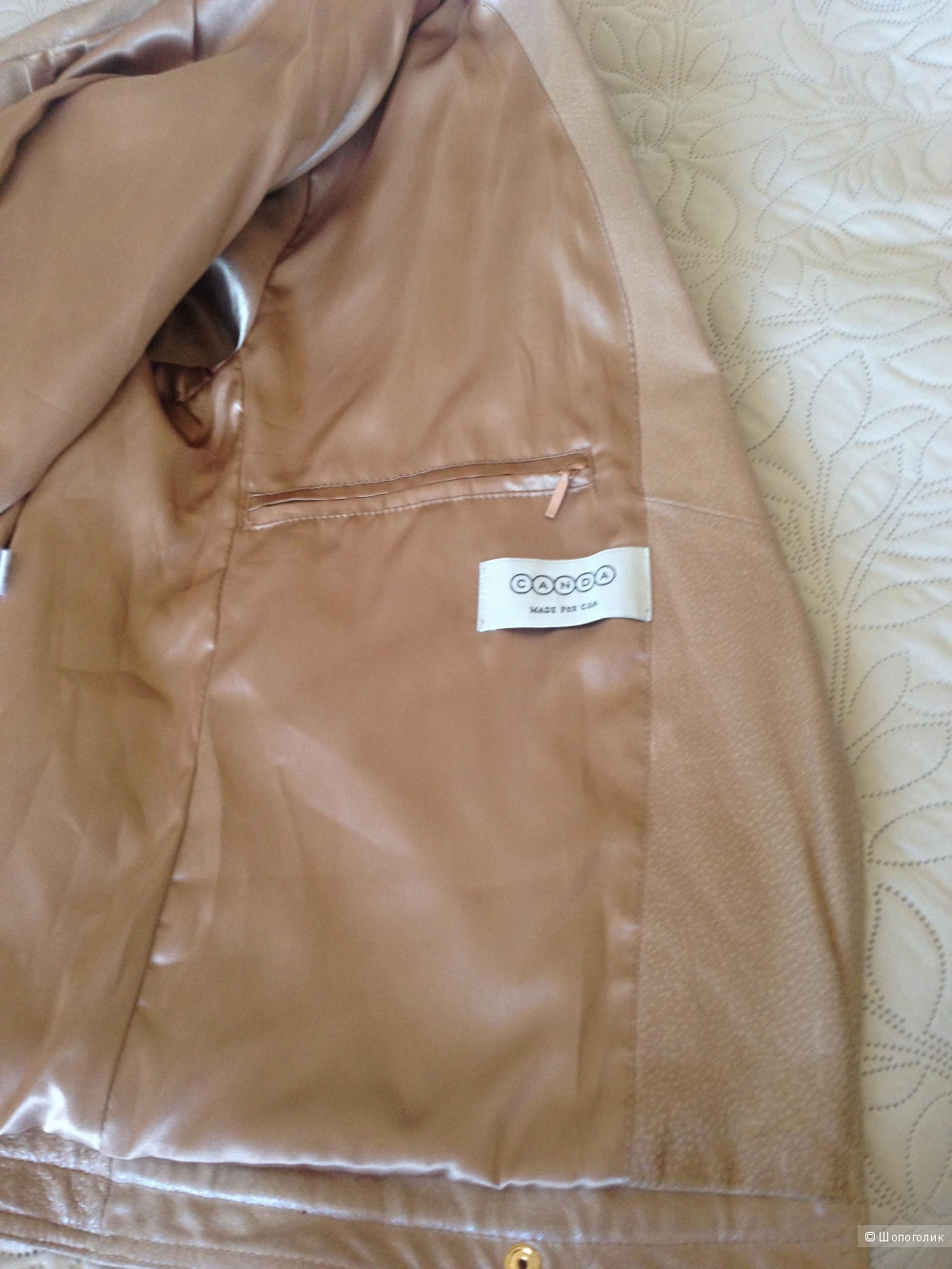 Кожаная куртка CANDA,44-46,38D