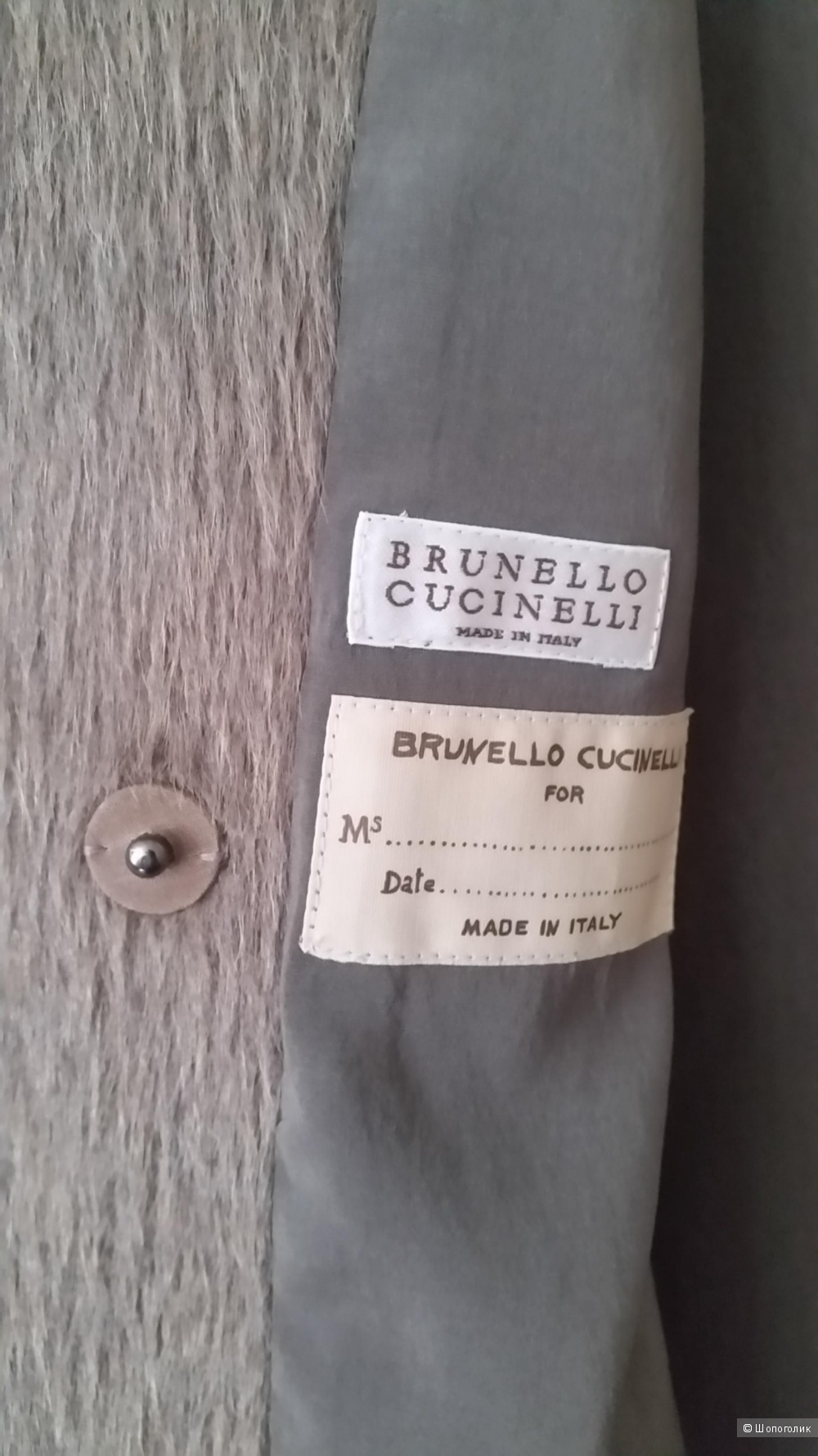Пальто пиджак Brunello Cucinelli 42it