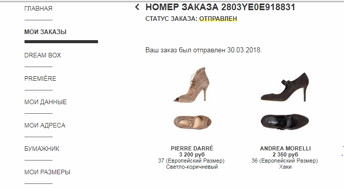 Туфли Andrea Morelli, 35 р-р