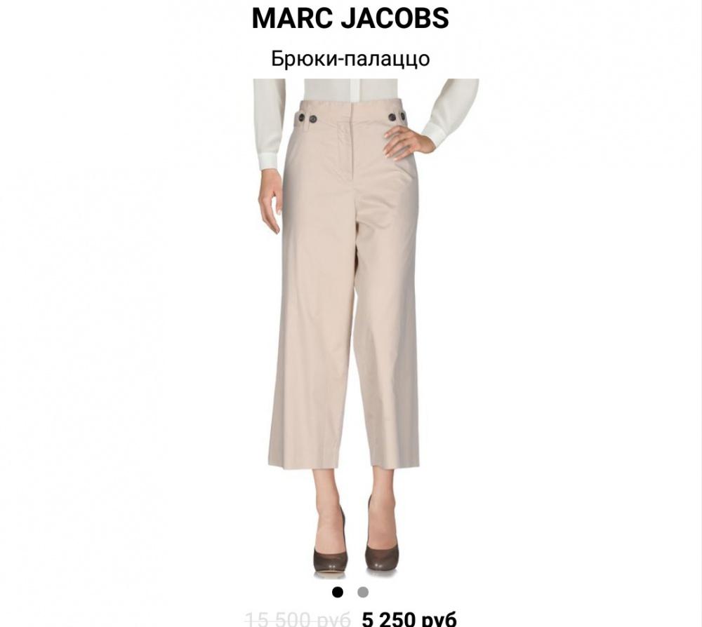 Брюки Marc jacobs , 46-48 р