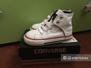 Converse 22 размер