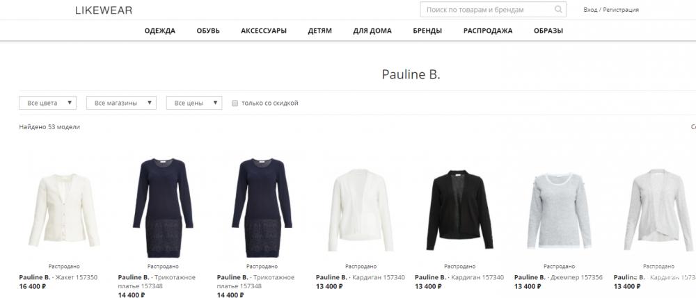 Пальто Pauline B. , размер 1, наш 42-44