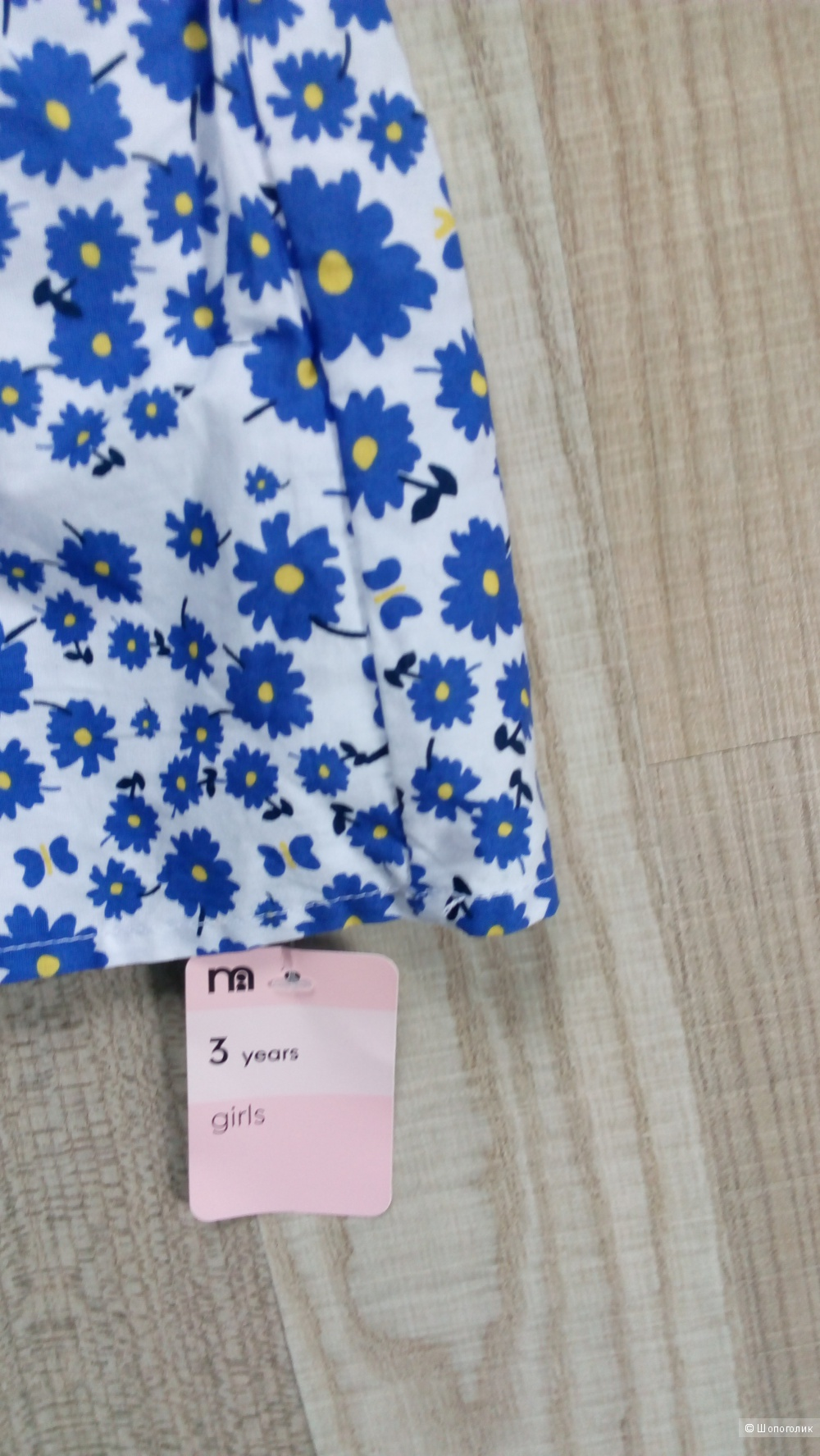 Платье mothercare размер 3 года