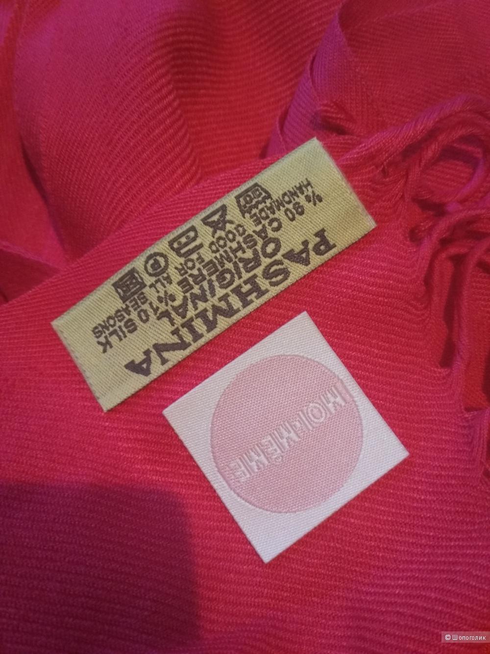 Куртка -ветровка и шарфт , NAF-NAF и MOI MEME, размер 36