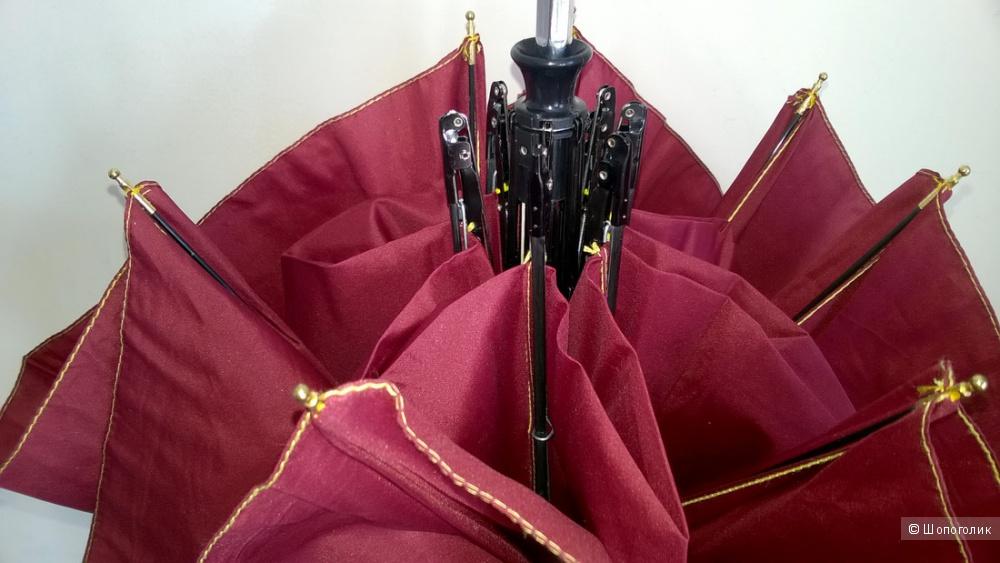 Зонт-автомат женский Guy Laroche