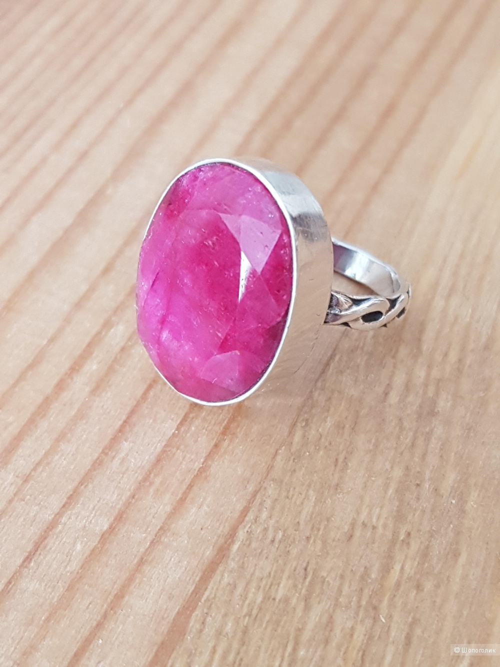Кольцо Корунд, размер 16,5