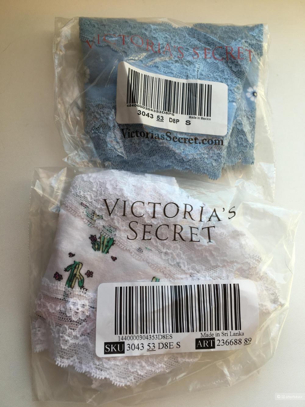 Хлопковые трусики - Victoria's Secret, размер S (сет из 2 штук)