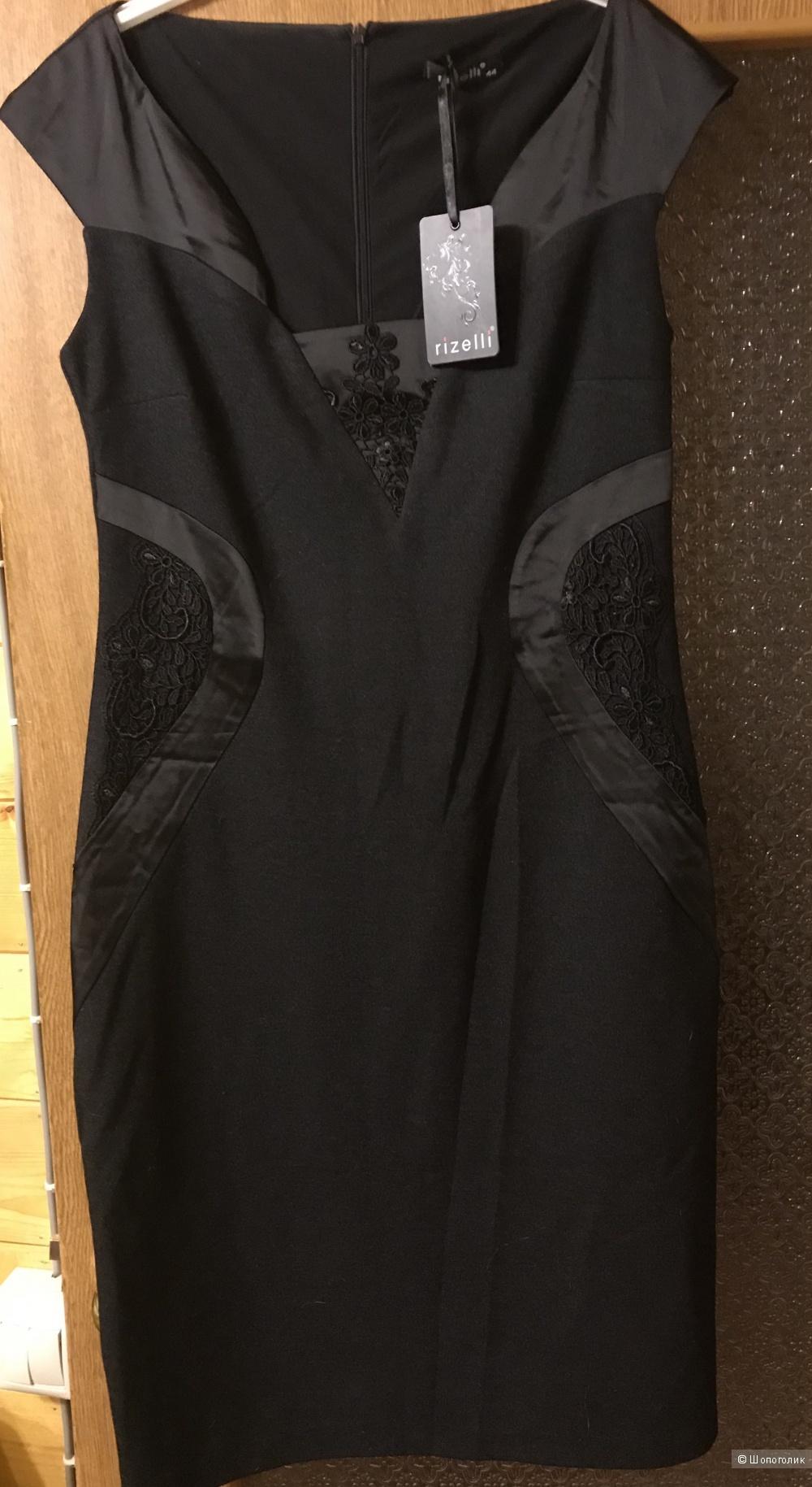 Платье Rizelli 48 размер