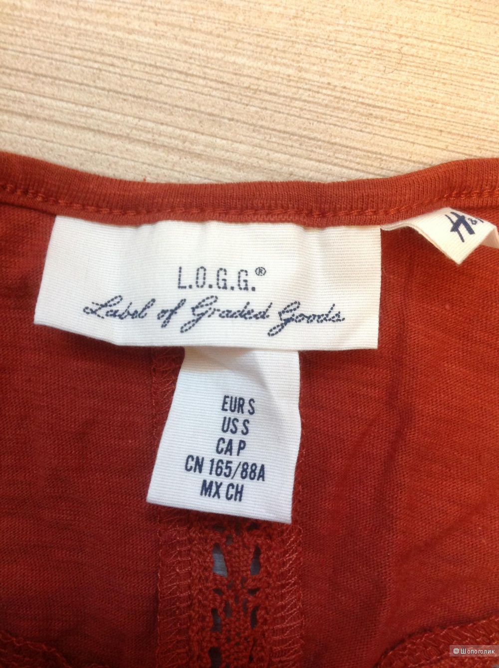 Комплект, топ+шорты, H&M, 42-44 разм.