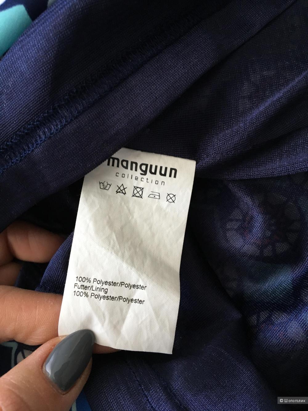 Комплект сарафан Manguun, размер S+Кардиган Mango Suit, размер S