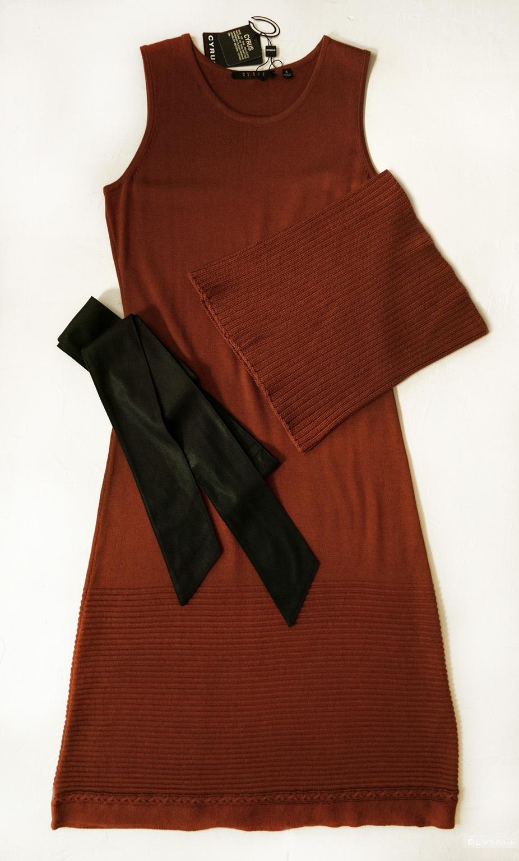 Платье Cyrus р.S