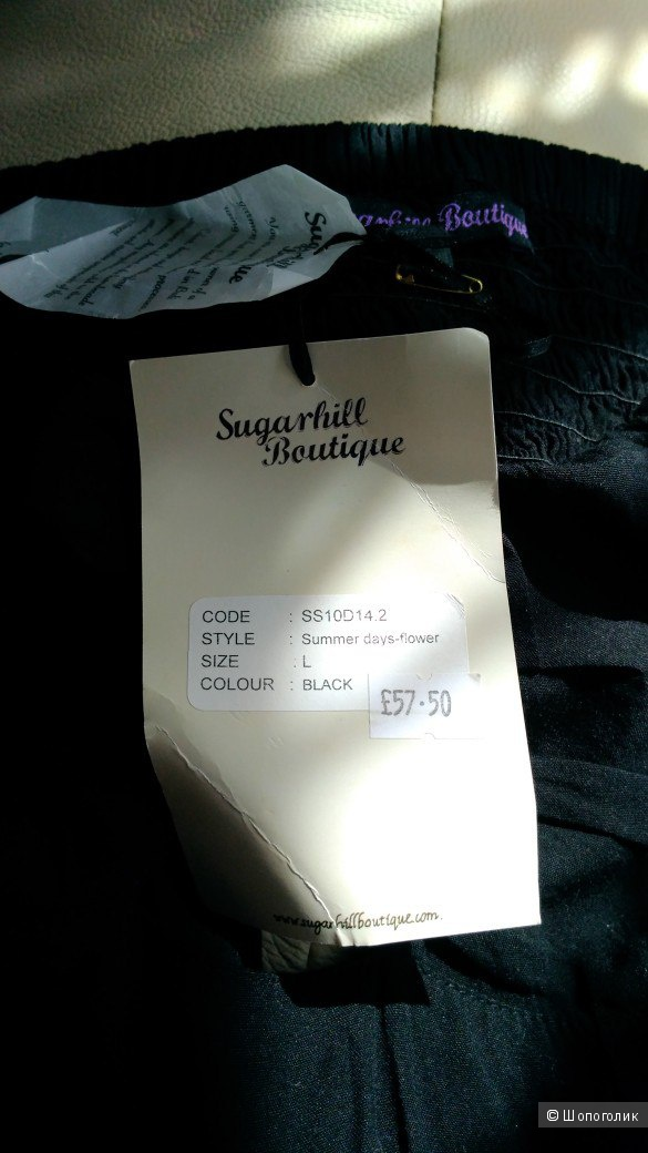 Платье Sugarhill boutigue р. 46