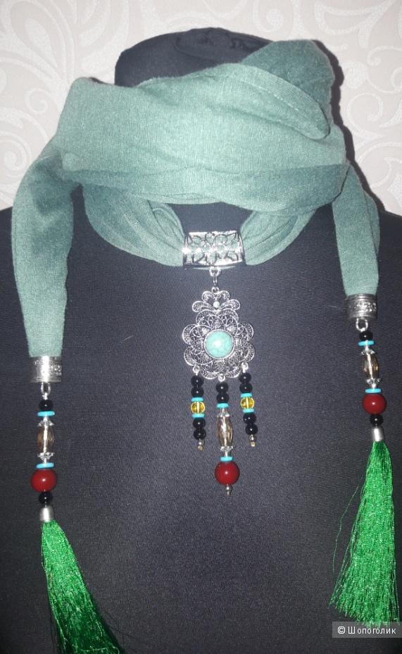 Палантин-колье-трансформер: ноу нейм