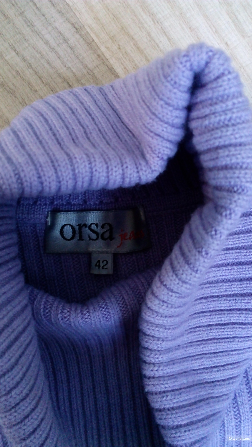 Платье Orsa размер 42-44