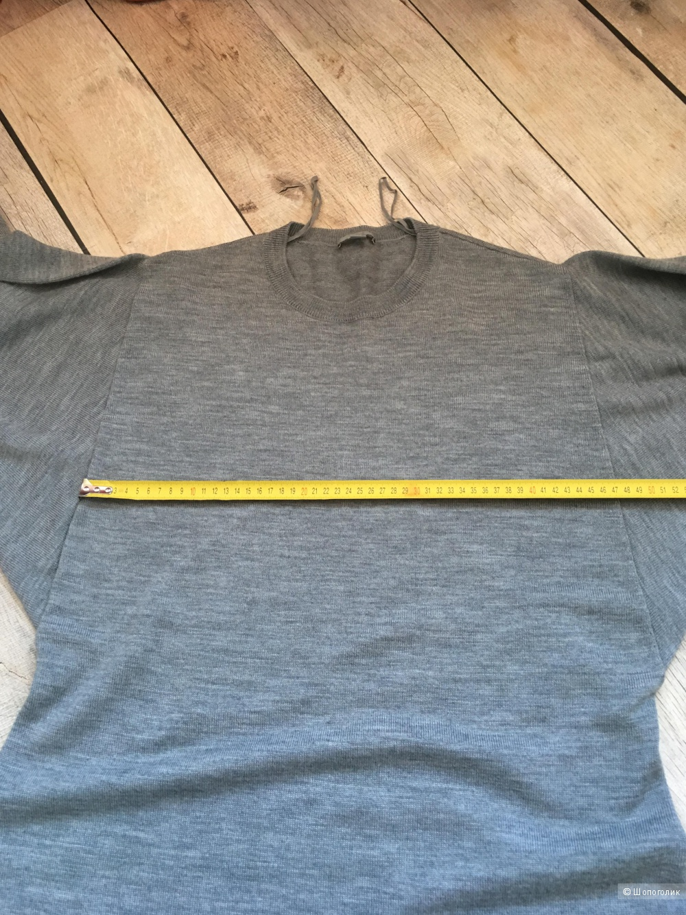 Платье- кокон COS, размер L