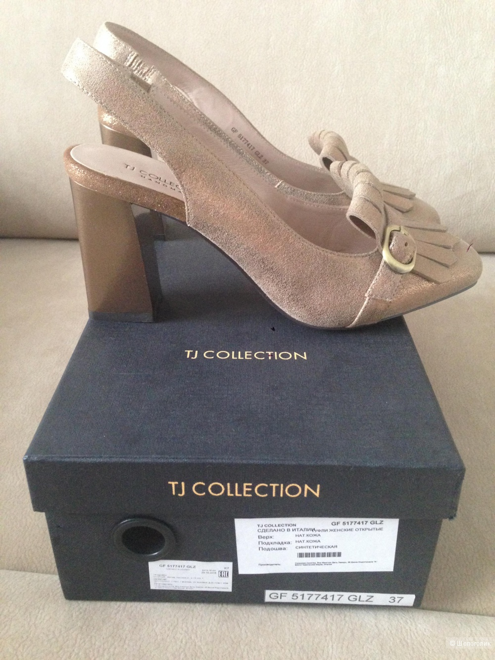 Босоножки TJ COLLECTION,37р-р.
