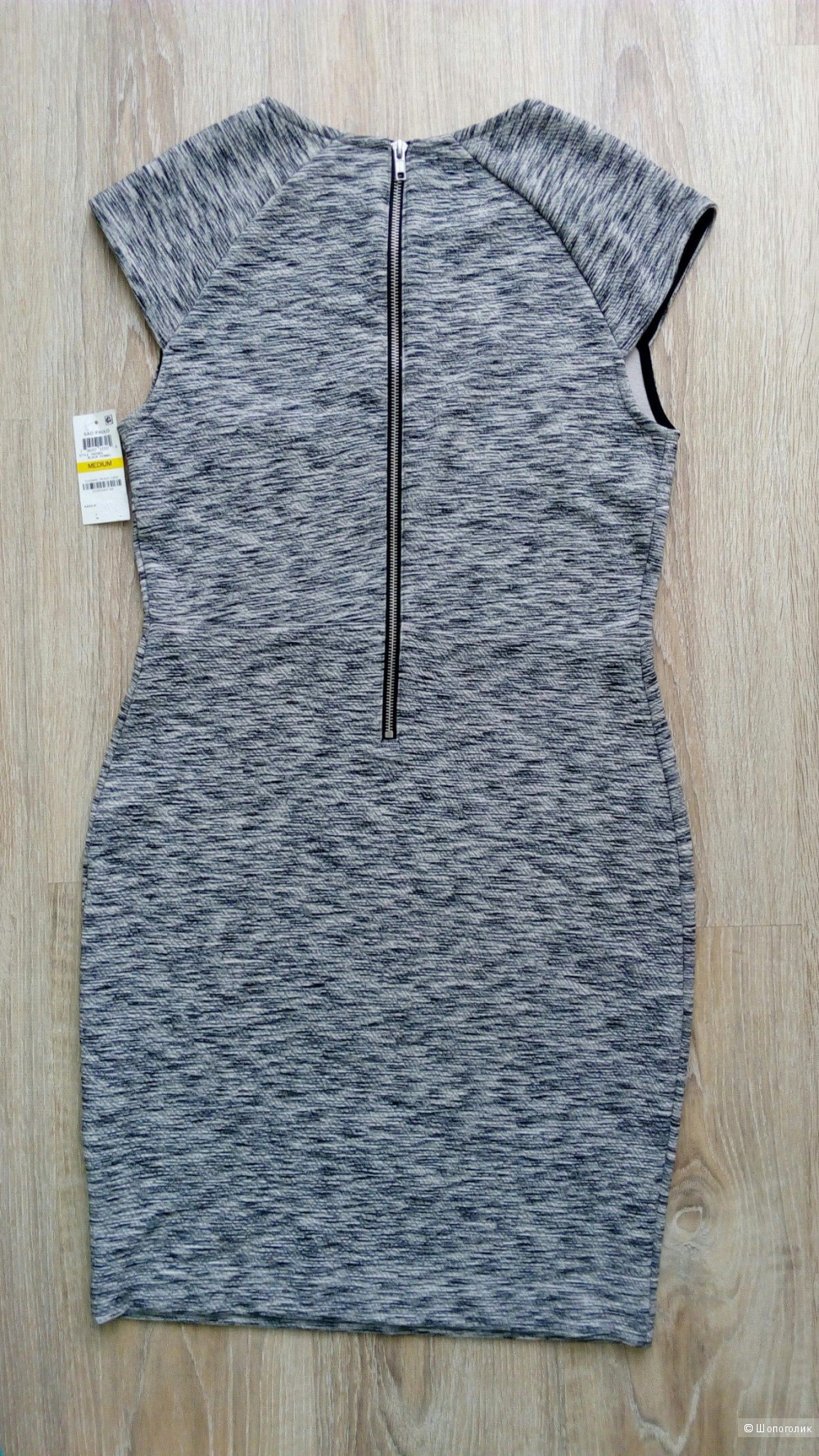 Платье Bar III, размер М