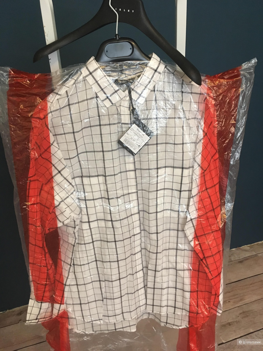 Рубашка Massimo Dutti, размер L