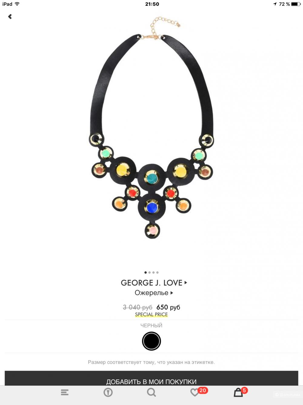 Украшение на шею (ожерелье, колье) George J.Love