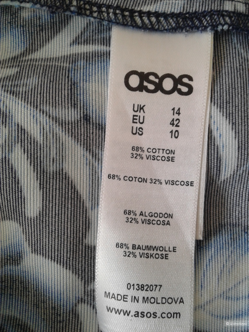 Платье ASOS UK 14 eu 42 US 10 рос 48-50