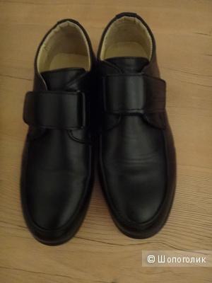 Туфли для мальчика 33 размер