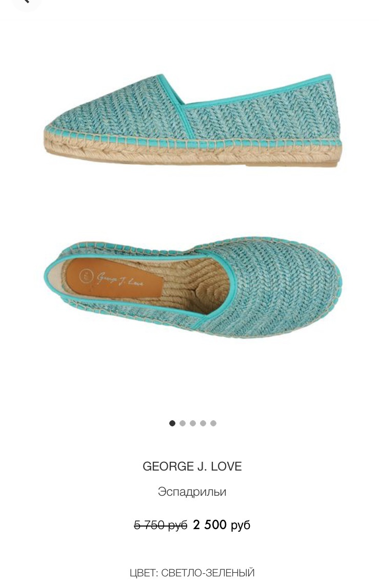 Эспадрильи George J. Love размер 37