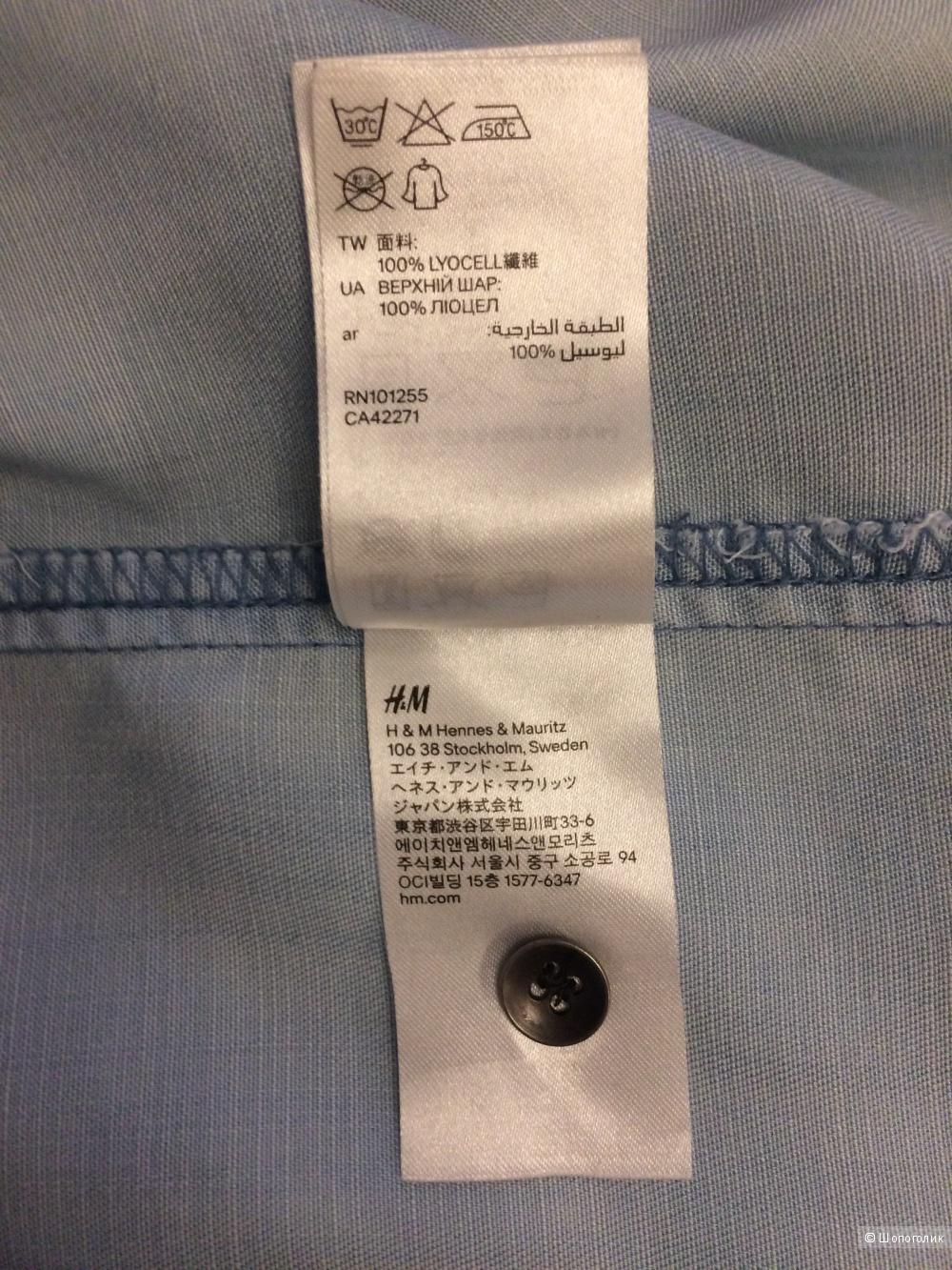Рубашка H&M, размер S.