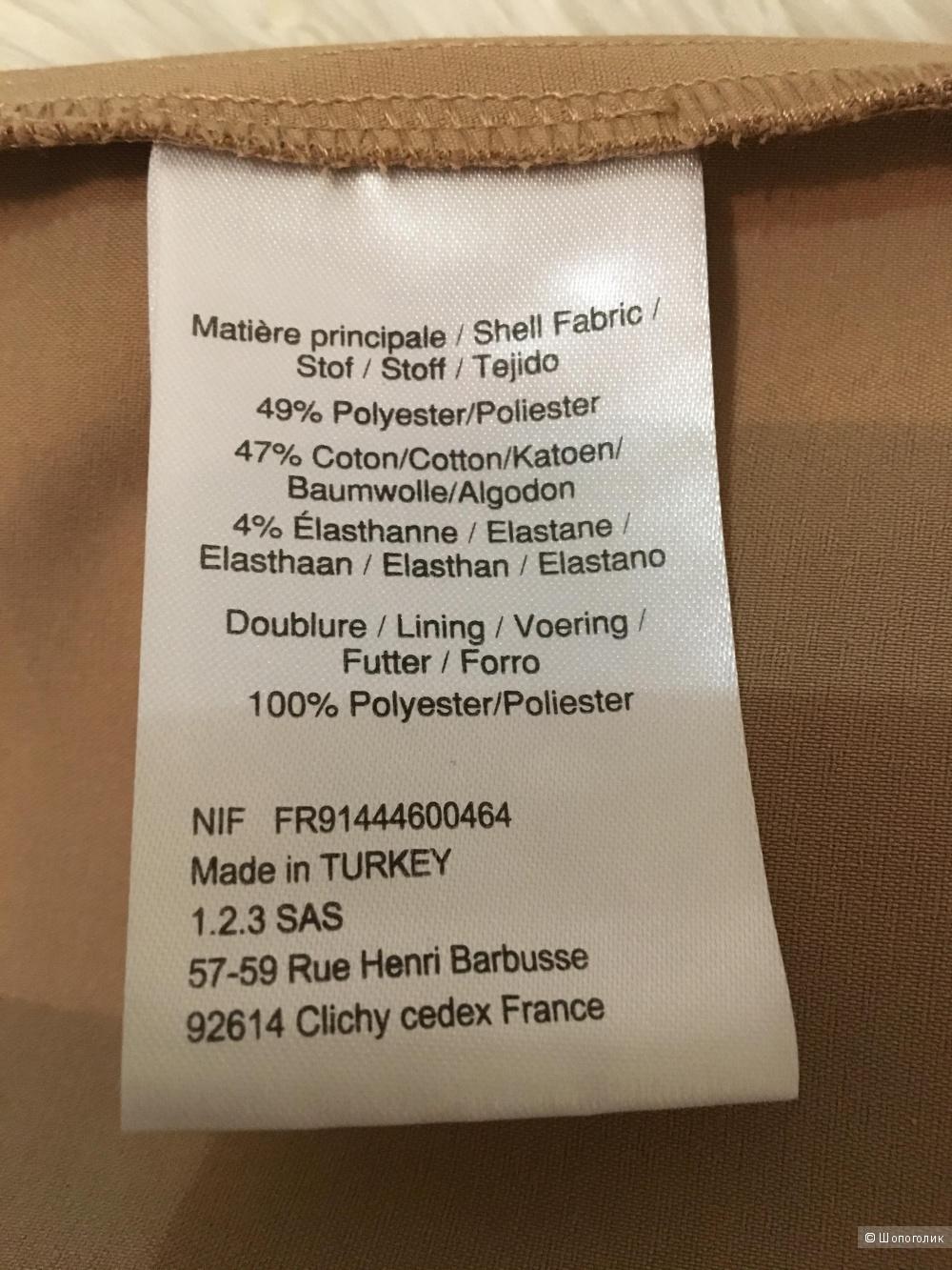 Юбка 1.2.3 Paris, размер S