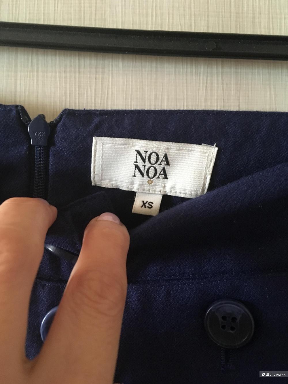 Брюки NOA NOA, размер XS