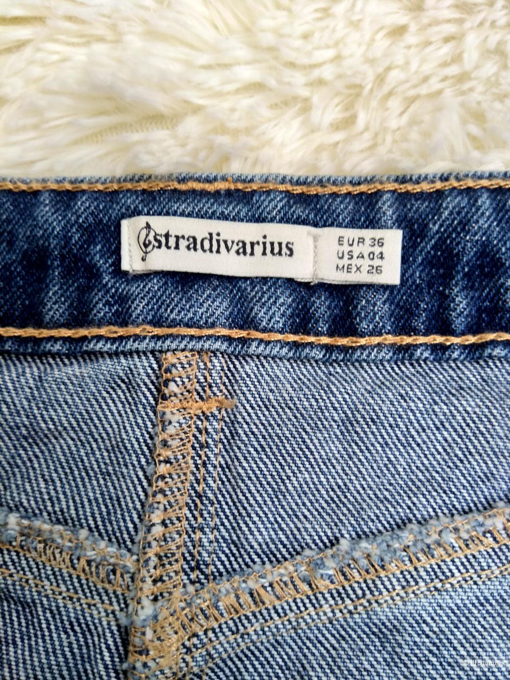 """Джинсовая юбка""""Stradivarius"""" размер 42-44"""