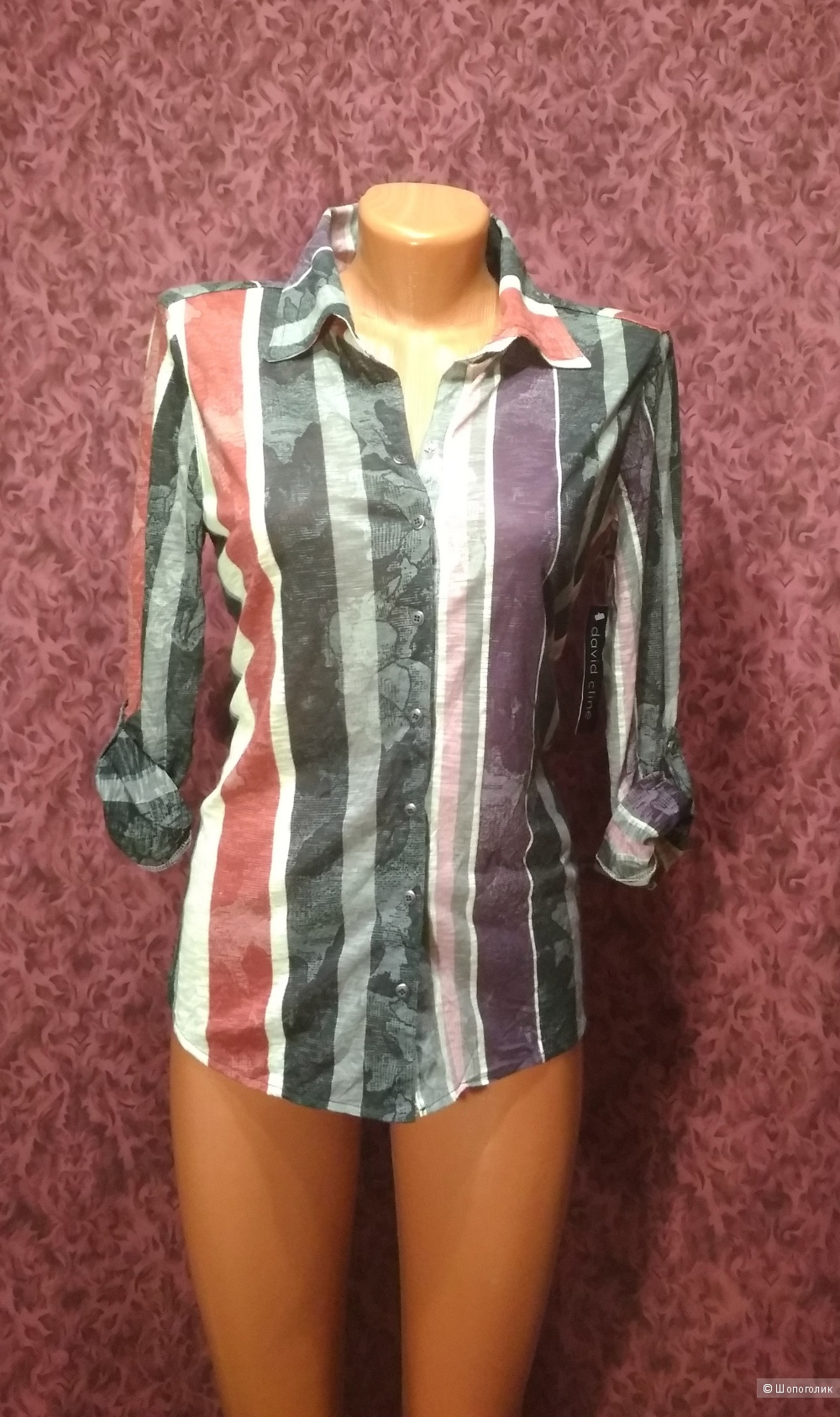 Рубашка DAVID CLINE 46-48RUS