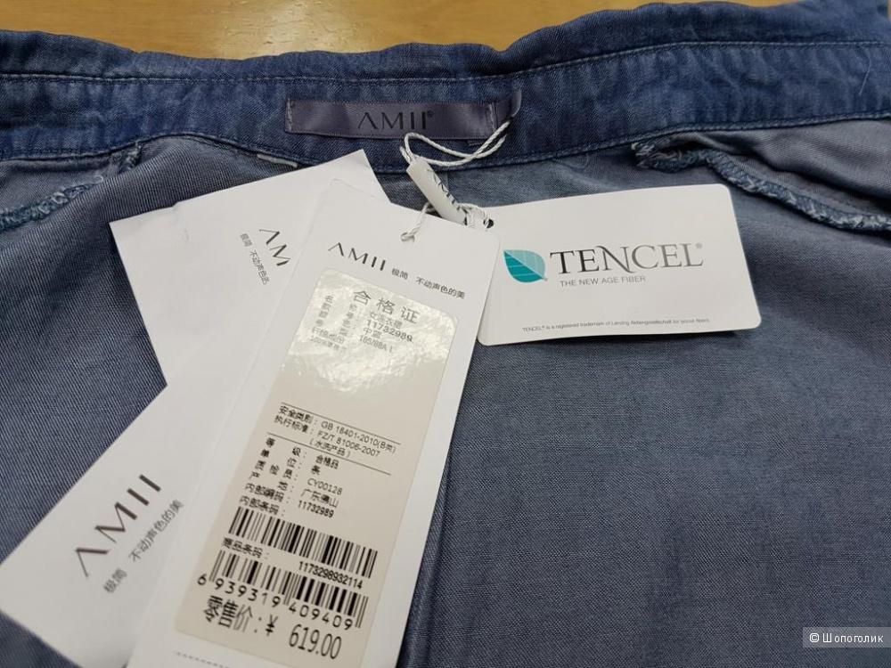 Платье-рубашка  из 100% тенселя на 46-48 р-р
