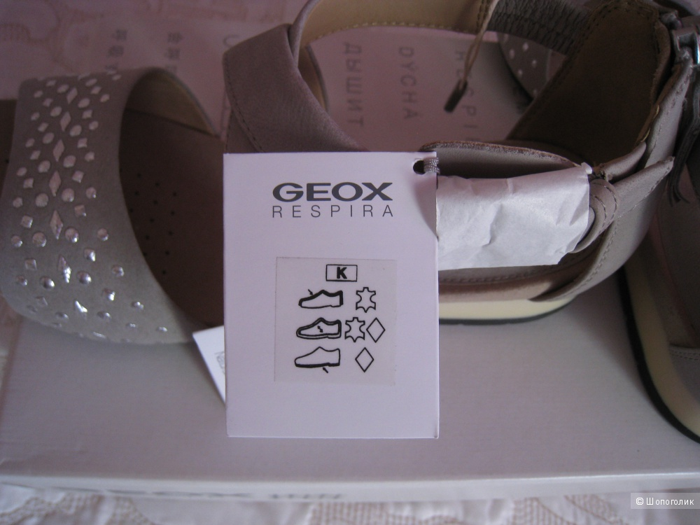 Босоножки Geox, на 36-36,5р