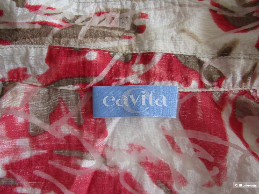 Жакет Cavita размер 46