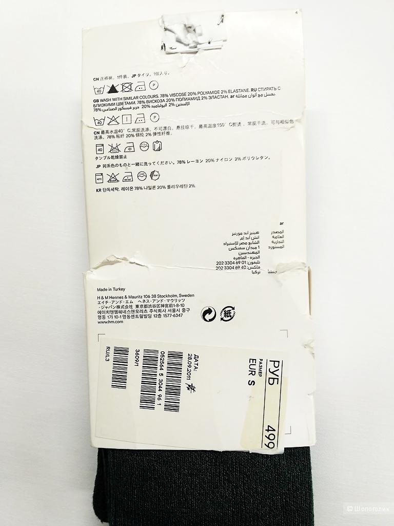 Колготки H&M, размер S