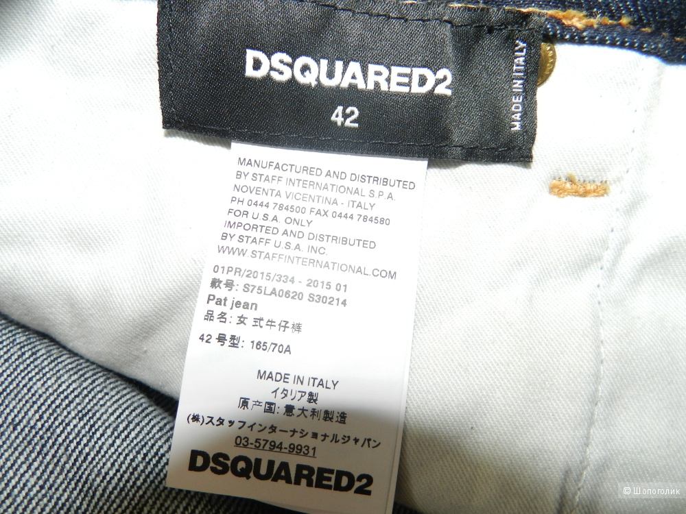 Джинсы  DSQUARED2 размер 42 IT