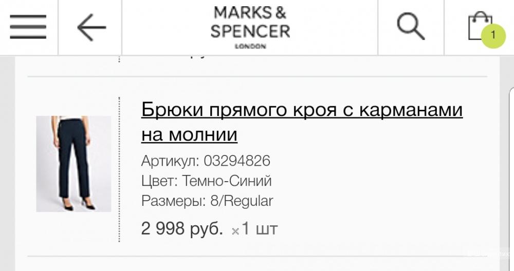Брюки прямого кроя Marks&Spencer,размер uk8 (42-44)