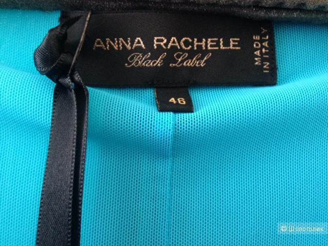 Платье ANNA RACHEL BLACK LABEL,46IT