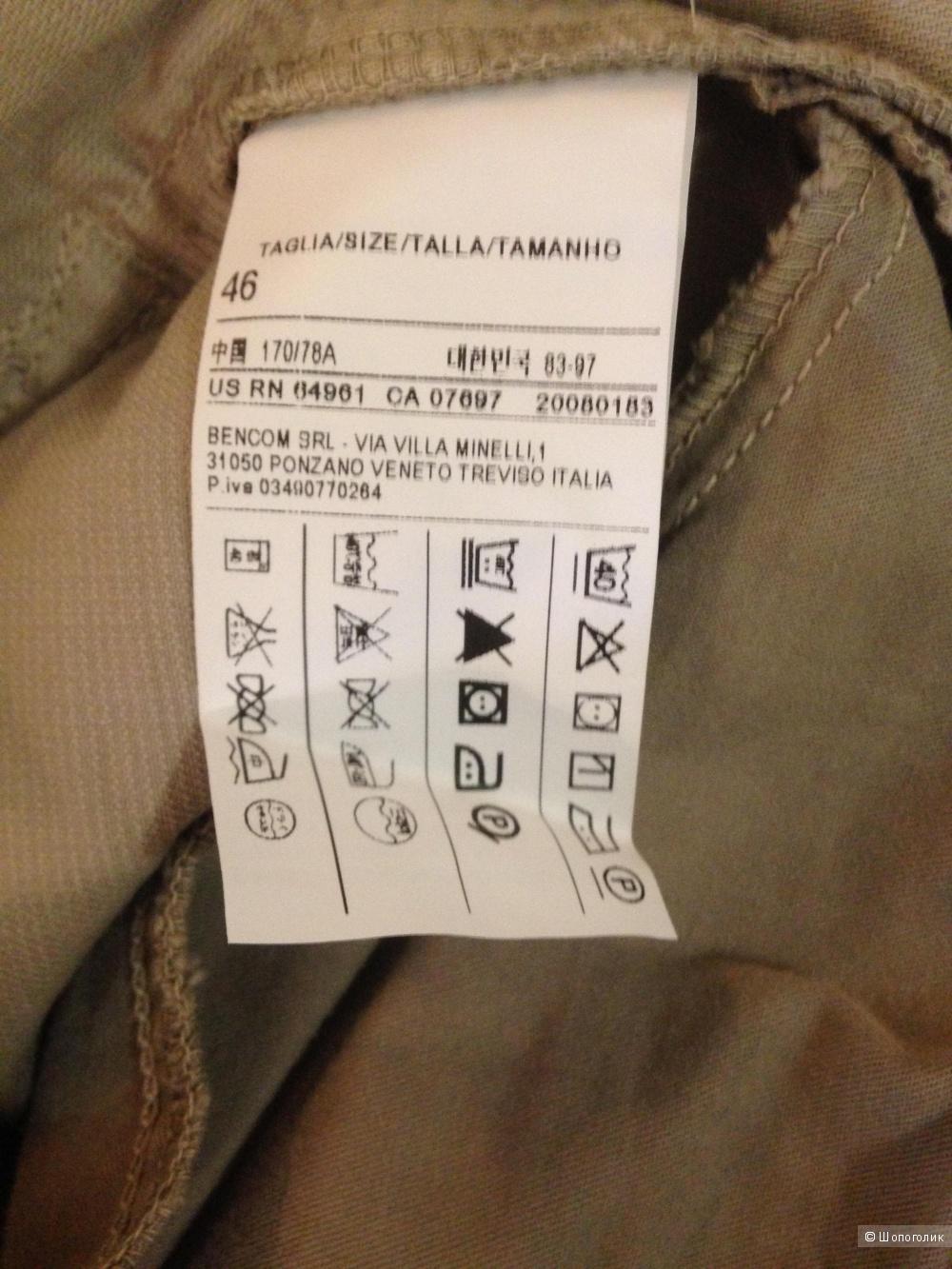 Брюки чинос от Benetton 46-й размер (М)
