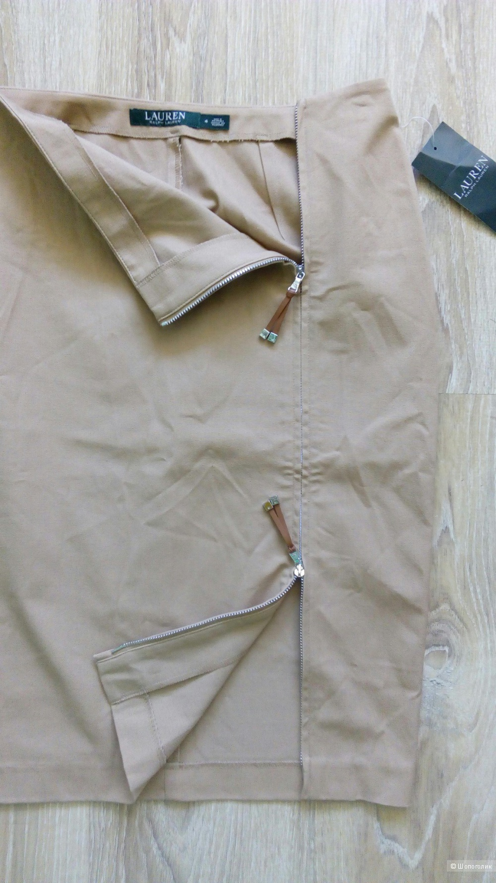 Юбка Ralph Lauren, размер 4