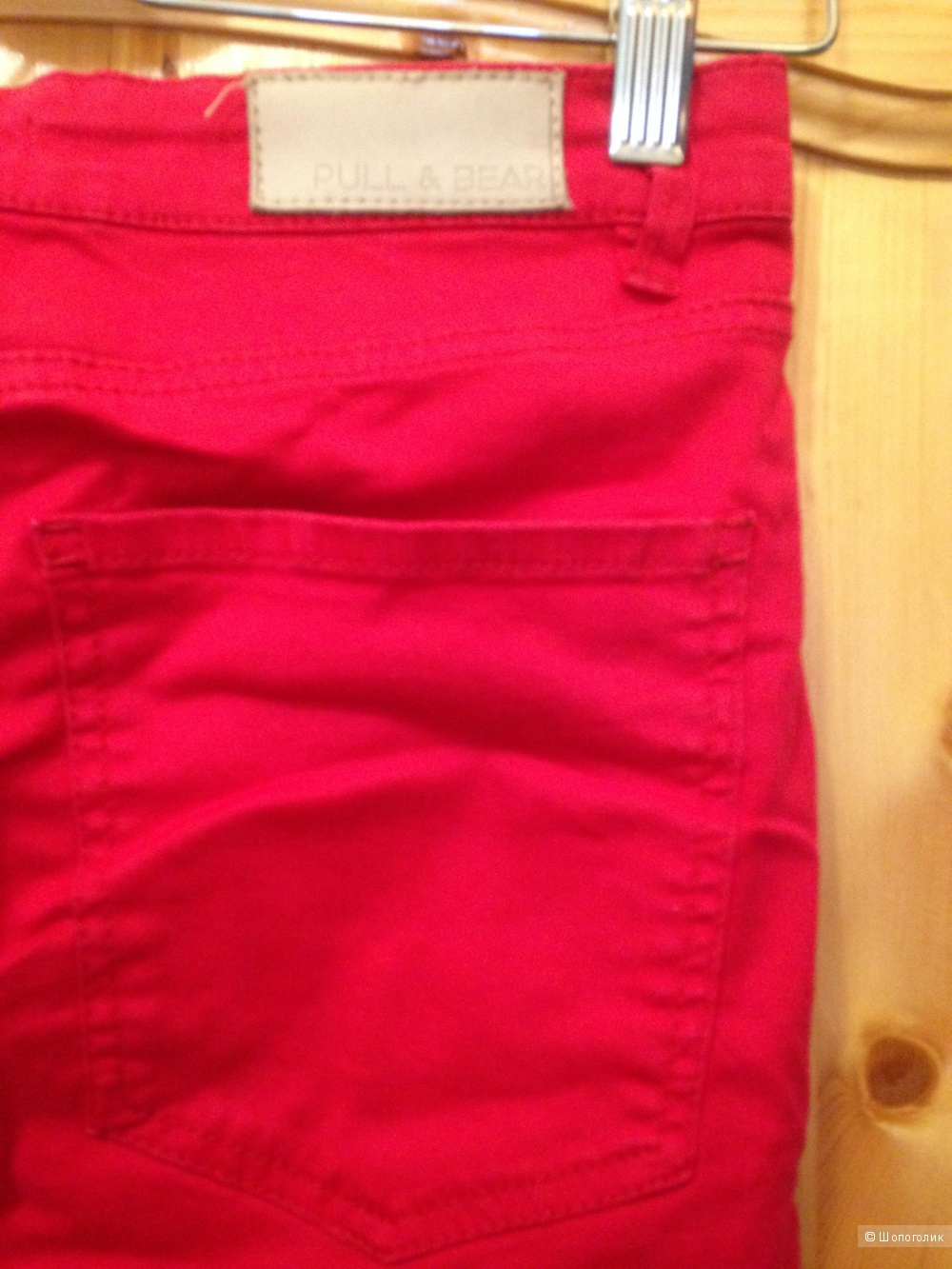 Джинсы скинни от Pull & Bear 46-й размер