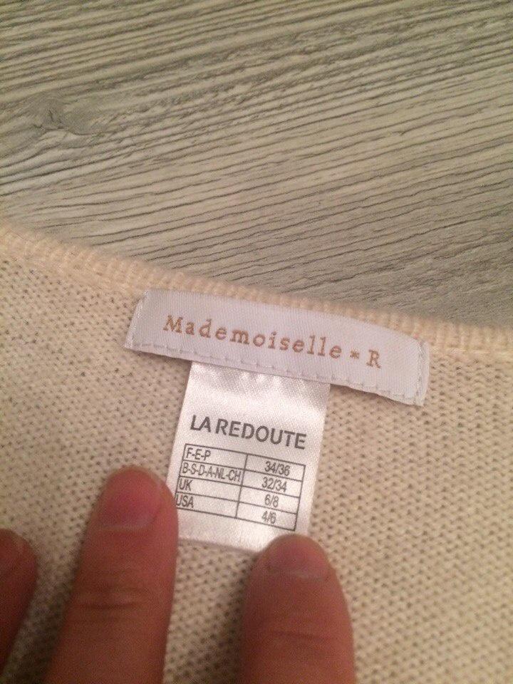 Кардиган с запахом La Redoute р.40/42