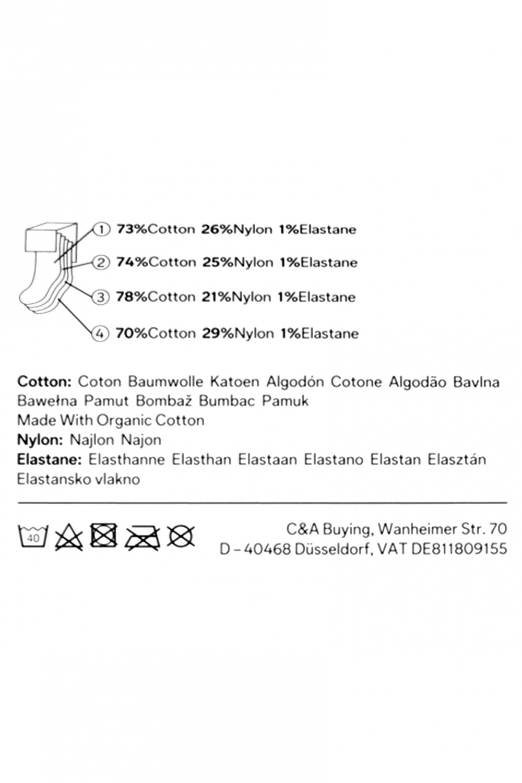 Носки C&A р. 37 - 39