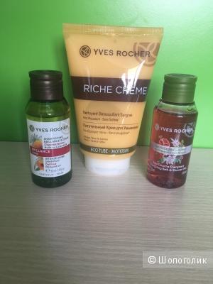 Сет косметических средств YVES ROCHER