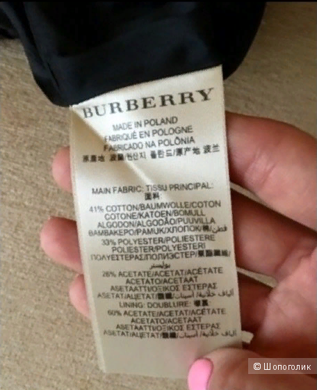 Шорты Burberry М
