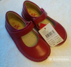 Туфли для девочки  Dpam  25 размер